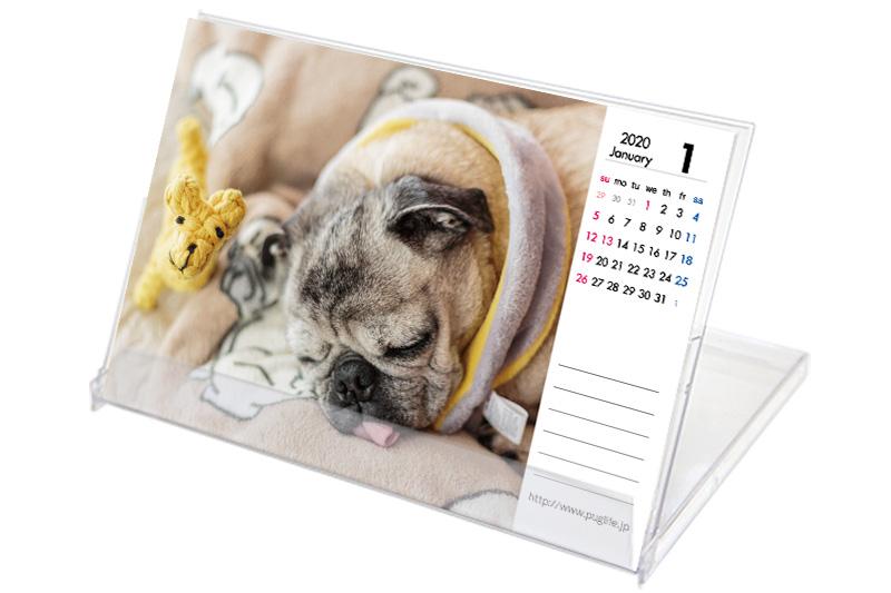 オリビアカレンダー