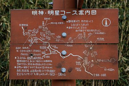 右側のあたりが今回の登山コースです。