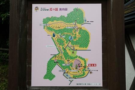 くりはま花の国の園内地図